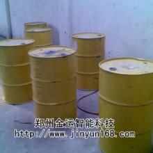 供应郑州生物醇油技术配方招商加盟、金醇油技术转让批发