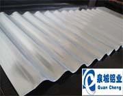供应瓦楞铝板·波浪铝板·压型铝板·合金铝板·铝板生产厂家 瓦楞铝板波浪铝板压型铝板 山东压型铝板