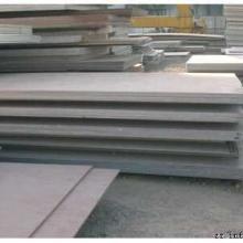 供应L450管线钢