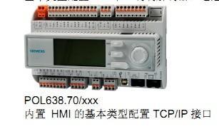 控制器图片/控制器样板图 (1)