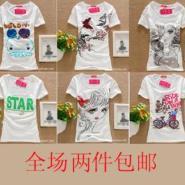 韩版夏季短袖T恤女士打底衫圆领图片