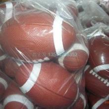 供应聚氨酯玩具压力球pu玩具压力球图片