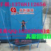 郑州儿童蹦极跳床厂家大量供应蹦极