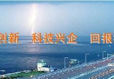 潍坊亚奇商贸有限公司简介