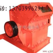 供应新型煤矸石粉碎机/页岩粉碎机/小型粉碎机东宏机械