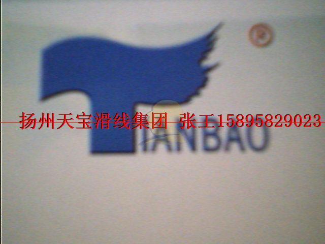 江苏天宝滑线电气有限公司滑触线厂家