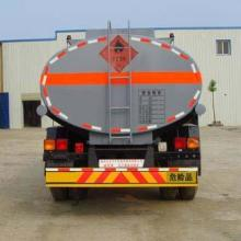供应山东化工液体运输车图片