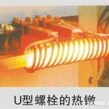 供应铸造设备,中频锻造炉,棒料透热炉,标准件中频透热炉