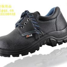 供应深圳东莞工作鞋防护鞋安全鞋防劳保鞋牛皮鞋批发