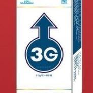 热卖3G裕康茸参胶囊厂家供应图片