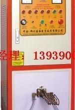 截齿钎焊设备,钎头钎焊设备,高频钎焊设备批发