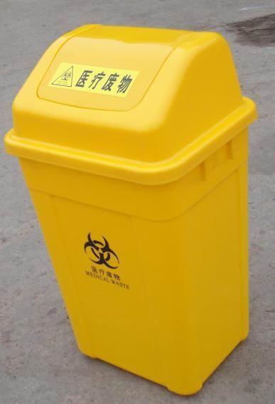 供应医用垃圾桶