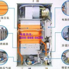 华帝热水器售后电话北京华帝热水器售后服务电话华帝热水器售后服务