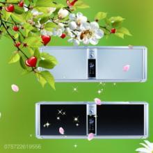 XTE阿里斯顿电器售后服务//北京阿里斯顿空调售后服务电话