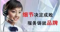 美的洗衣机售后服务中心(北京美的洗衣机售后服务中心)