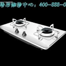 北京方太厨具维修S【北京方太厨具维修电话】方太厨具售后服务电话