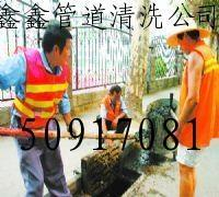 """供应 """"上海管道疏通、上海疏通管道#822650917081上海"""