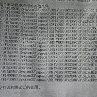 供应长沙惠普HP激光打印机维修-打印有底灰
