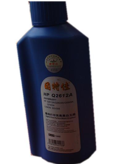 长沙蓝途科技供应长沙市惠普HP1020打印机上门加碳粉更换硒鼓惠