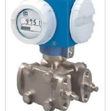 甘肃兰州E+H恩德斯豪斯-压力变送器-差压变送器-静压式液位计甘