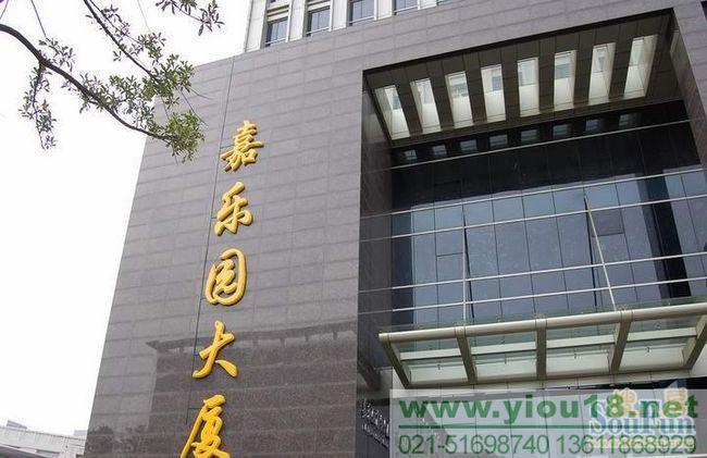 上海亿欧仪表设备有限公司