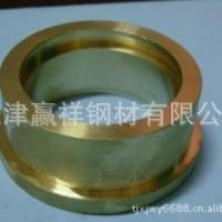 加工各种铍青铜套 H70黄铜套