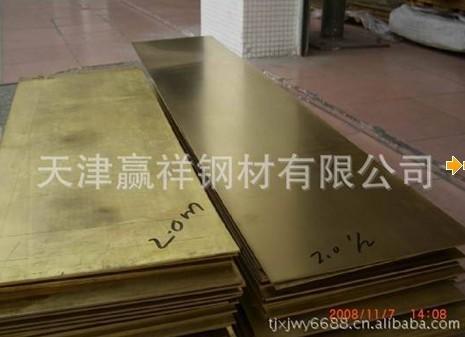 现货铜板 国标规格厂家专业定制