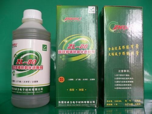 卓力电子材料有限公司生产供应焊锡抗氧化还原