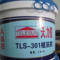 供应开封天力信A级粘钢胶价格开封加固材料价格037156780049