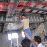 供应许昌专业碳纤维加固价格许昌碳纤维加固找老冯13721407779