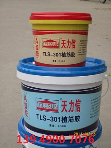 供应三门峡A级建筑结构胶植筋胶、粘钢胶、碳纤维加固胶厂家直销