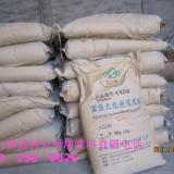 供应CGM高强无缩灌浆料设备二次灌浆料、结构加固灌浆料
