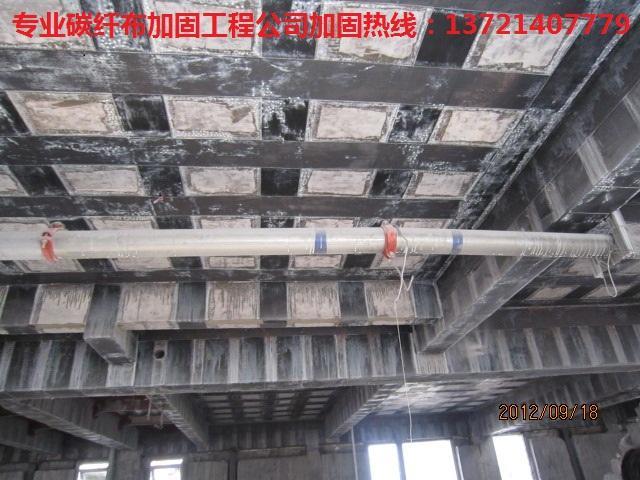 直销河南学校加固材料价格郑州碳纤维布价格直销三门峡碳纤维布价格河