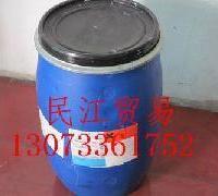 供应科莱恩抗紫外线整理剂代理商,上海科莱恩抗紫外线整理剂代理商