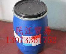 进口紫外线稳定剂报价,进口紫外线稳定剂,紫外线稳定剂
