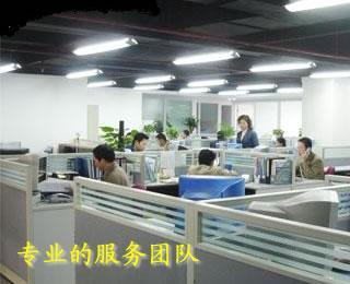 北京利帆志远机电设备有限责任公司