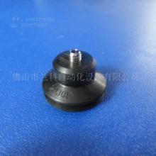 供应气动元件PJG-30-N-SC快速接头吸盘