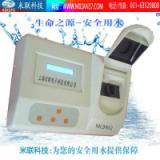 供应ML9907多参数水质检测仪