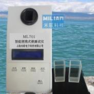 ML701铁离子检测仪图片