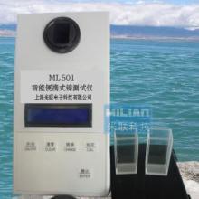 供应ML501镍离子检测仪