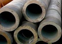 供应工程机械液压专用无缝钢管