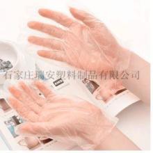 供应卫生一次性塑料薄膜手套库存批发