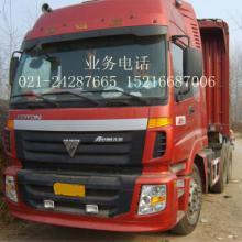 供应上海至玉林物流、天天发车、上海至玉林货运电话批发