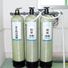 供应离子交换设备 阴阳床离子交换设备