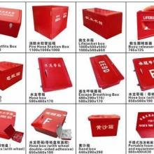 专业生产订做各种规格玻璃钢消防箱消防员装备箱批发