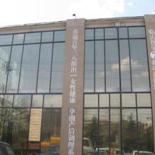 供应北京建筑膜工程膜价格单反膜价格13436716385图片