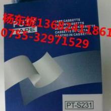 供应卡西欧标签带