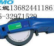 DYMO标签纸99014图片