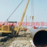 供应燃气管道无损探伤检测,管道无损探伤检测