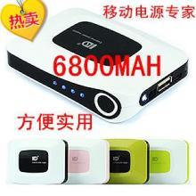 正品HL301移动电源手机充电宝6800毫安,移动电源